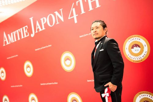 2019 Amitie Charity Gala Party
